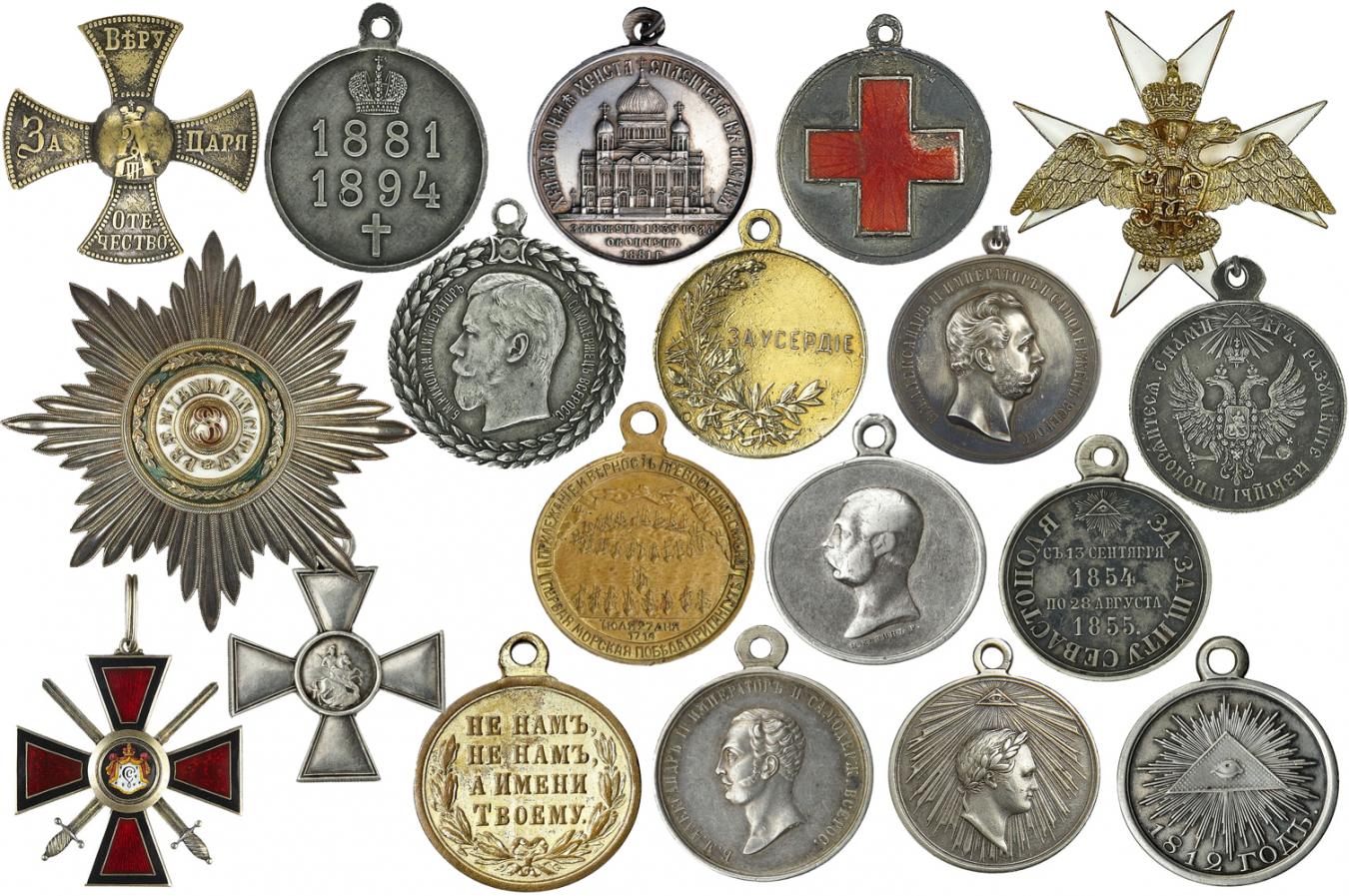 непонятно медали российской империи крупнейших автозаводов страны